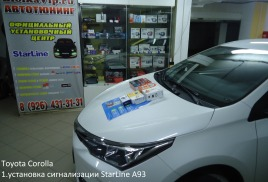 11.11.2016 Toyota Corolla 2016г. установка Starline A93