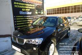 07.02.2017 BMW X3 АБРАЗИВНАЯ ПОЛИРОВКА И ЗАЩИТА КУЗОВА
